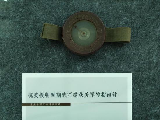 """""""抗美援朝方队、保家卫国""""微展览在三峡博物馆开展"""