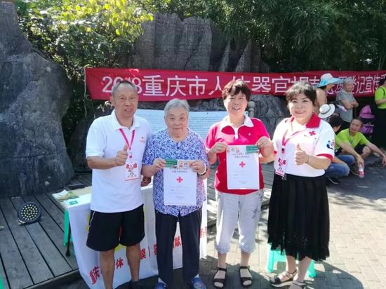 陈茂秀和易泽成一起参与遗体和人体器官捐献宣传活动。重庆市红十字会供图