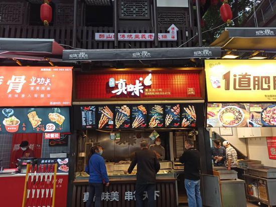 现场:渝中区恢复部分堂食营业 八一路渐显人气