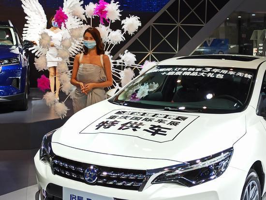 现场打探2020重庆国际车展