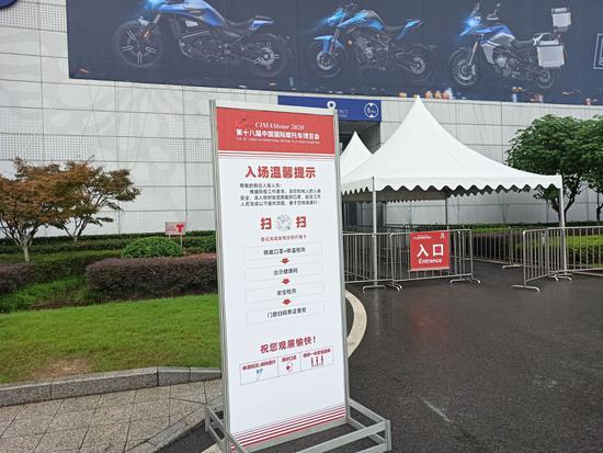第十八届中国摩博会在渝举行 数十款首发新车参展