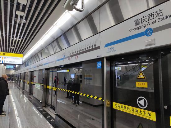 重慶5號線石橋鋪-跳磴開通 小編帶你現場打探