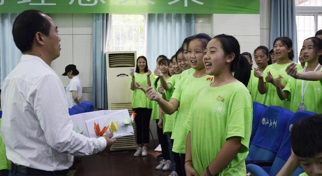 重庆市江北中学举行初2018级升学礼
