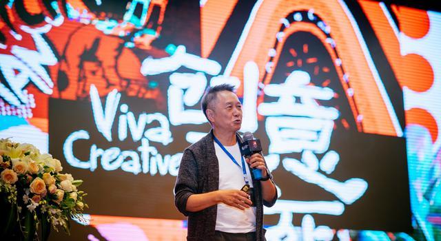 中国·4A金印奖巡讲暨2019创意大讲堂在渝举行