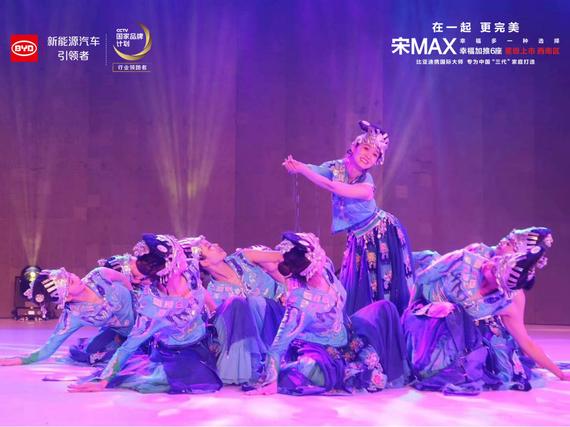 【第六届 中国舞蹈 荷花奖 金奖作品《水姑娘》表演】