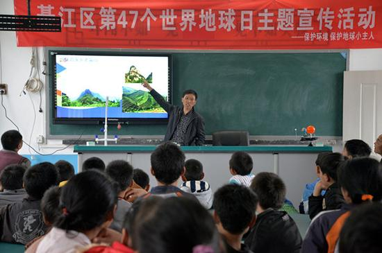 """第47个""""地球日""""科普宣传进校园,图为宣传活动现场。孙波 摄"""