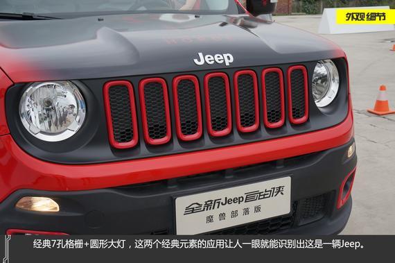 情怀 个性 专业 Jeep自由侠实拍