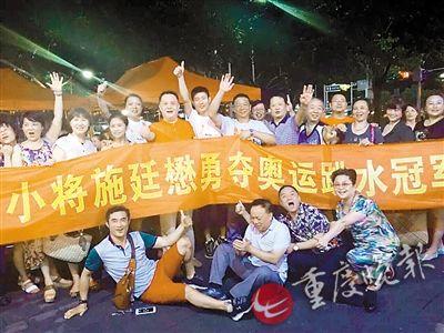 施廷懋女子双人3米板夺冠为重庆摘首金