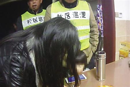 孩子被找到 大渡口警方供图