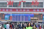 重庆北站南广场汽车站 部分线路票价有优惠
