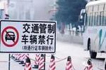 2017年重马本周日开跑 部分路段将实施交通限制