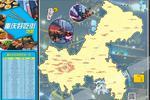 重庆吃货急需亲启的地图!68条好吃街过足瘾