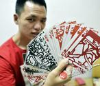 重慶崽收千副撲克