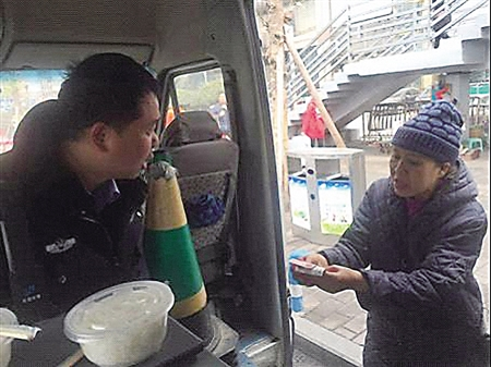"""汪大娘委托张警官将300元转交给""""老尹""""。 九龙坡警方供图"""