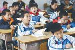重庆小学新生入学年龄不变 须8月31日前年满6周岁