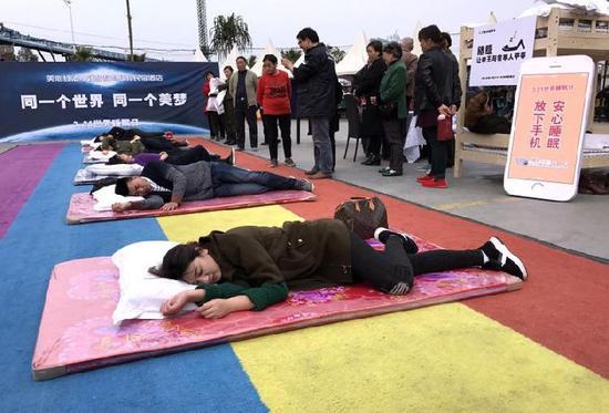 重庆市民露天大睡迎世界睡眠日