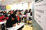 重庆一医院公招23人 安家费最高50万即日可报名