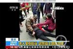 重庆:老人晕倒街头 武警跪地救人成网红(图)