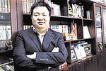 重庆一企业上市今日大考 老板身家有望达33亿