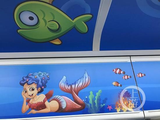 美人鱼上轻轨了!重庆首列海洋主题列车上线