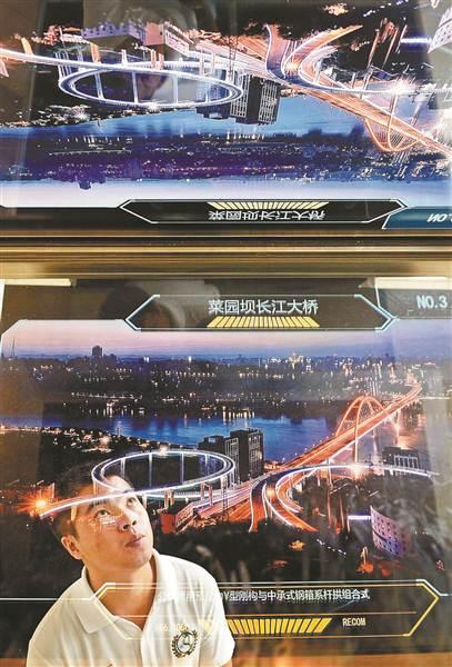 在市科技馆,市民正在观看被评为首届十大最美桥梁之一的菜园坝长江大桥。