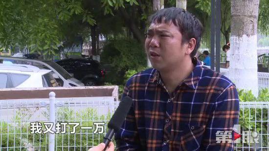 ...到 重庆一男子网恋多次转钱 对方竟是妹夫图片 39190 550x309