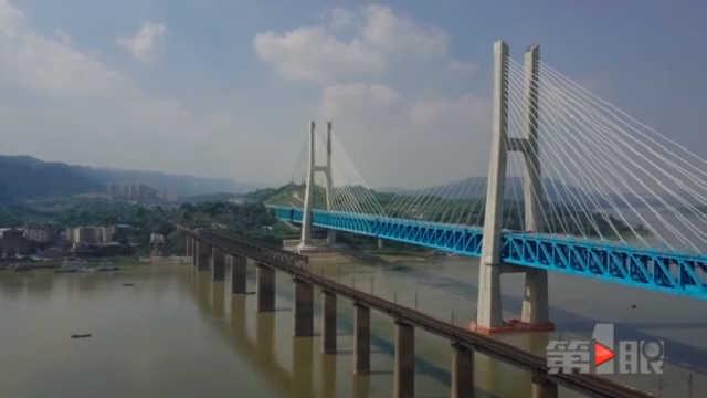 """大手笔!快来围观重庆这座""""世界第一""""的大桥"""