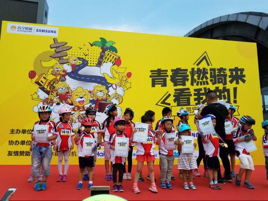 北京地区参加苏宁易购骑行趴的小朋友们