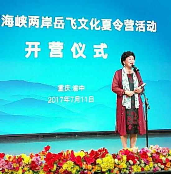 著名评书表演艺术家刘兰芳讲岳飞故事