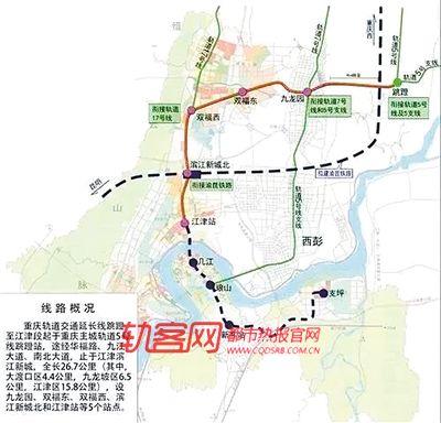 重庆轨道交通延长线跳蹬至江津段 资料图