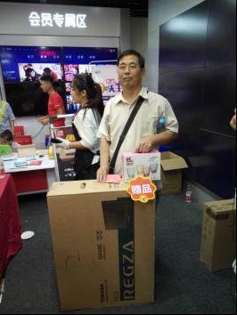 山东济南一位老会员获赠一台东芝电视