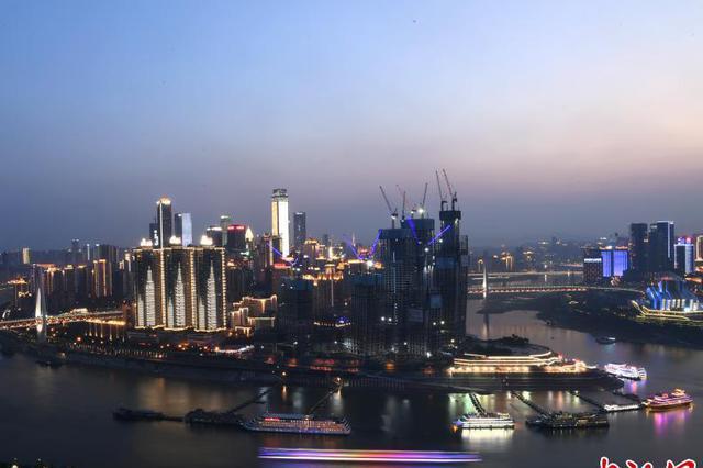重庆公布上半年经济运行数据 GDP增长10.5%