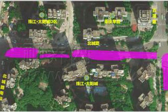 九号线刘家台站施工 珠江太阳城周边交通有调整