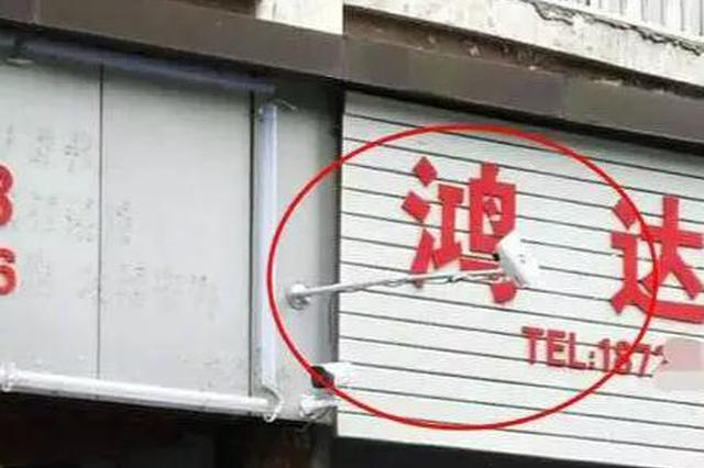 """重庆一餐馆监控摄像头反着装 老板:""""故意的"""""""