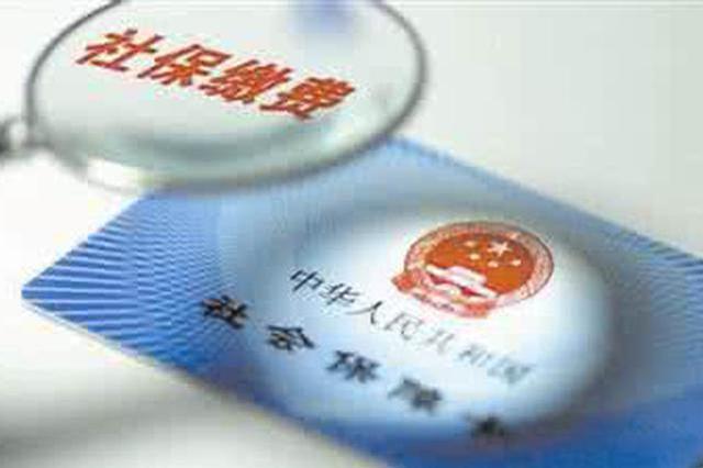 重庆市社保服务中心开通柜台办事网上提前预约