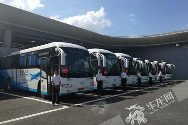 T3A航站楼即将投用 机场专线将调整站点增加车辆