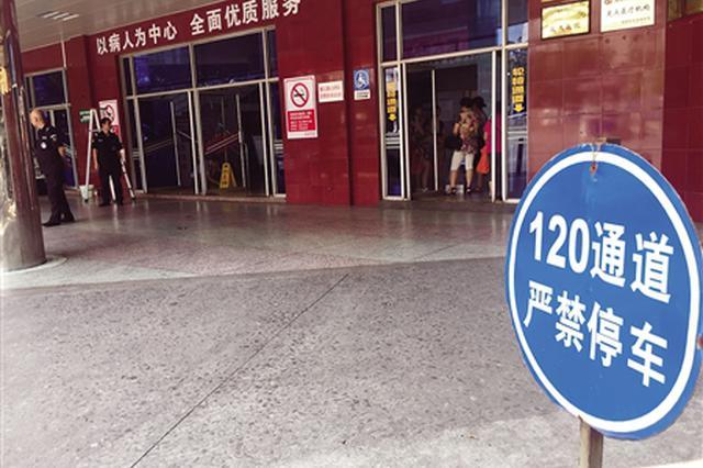 重庆:女司机将车停120通道 救护车被堵半小时