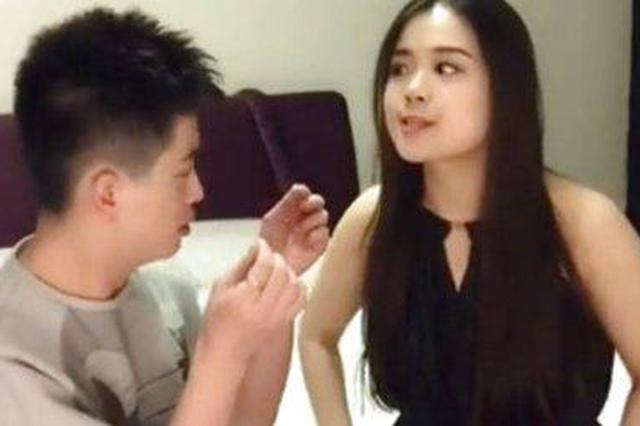 重庆四十岁年男子困惑:要不要去给妻子当下属