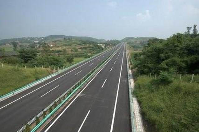 南道高速进入通车倒计时 重庆出海旅游将更便捷