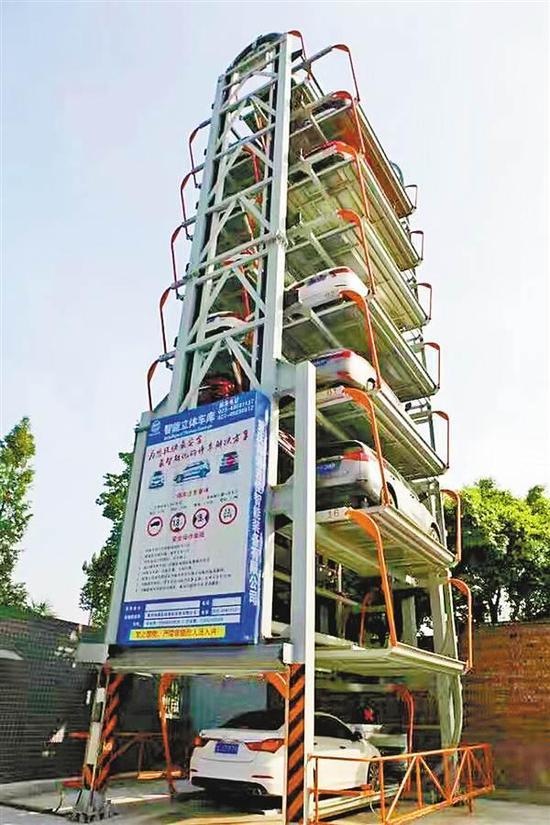 9层16车位垂直循环智能立体车库。 通讯员 陈仕川 摄