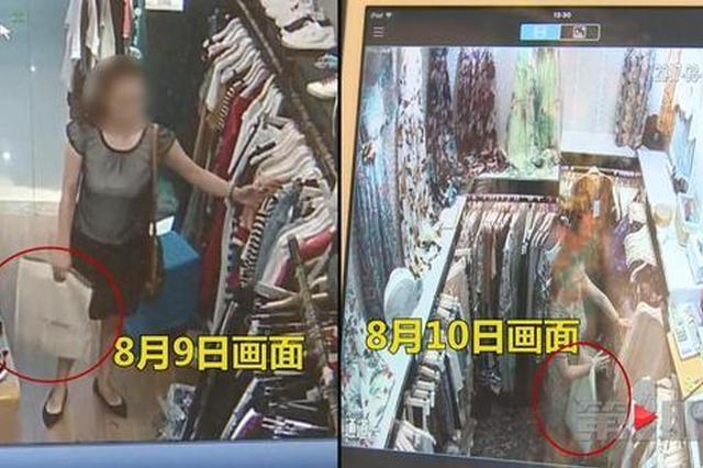 重庆一女子多次行窃 上月出狱本月再被抓