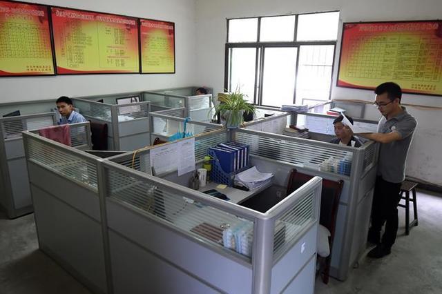 合川区公开考核招聘 事业单位工作人员40名