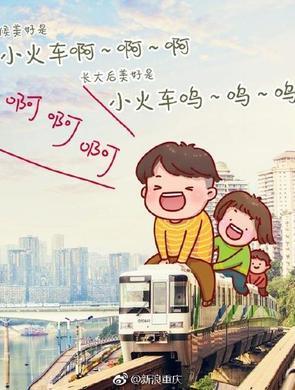 90后女孩用画笔解读重庆新地标