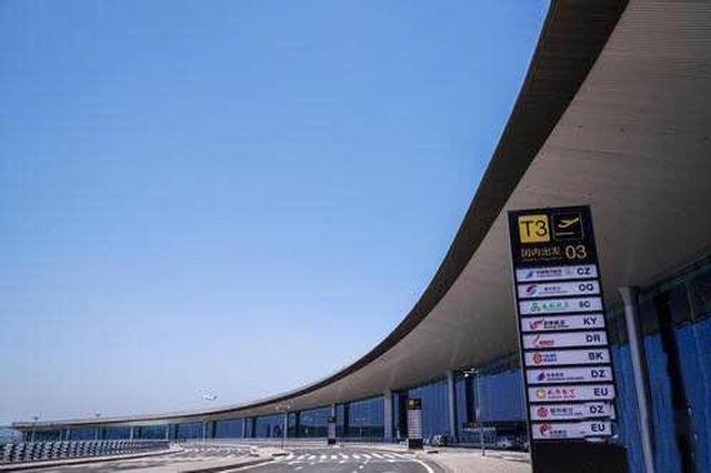 重庆机场T3航站楼将投用 高速路多个下道口可到