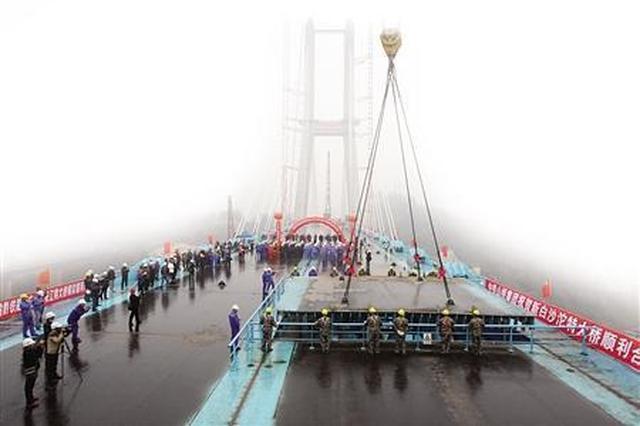 渝湘高速21日起桥梁进行变形检测 届时这样管制