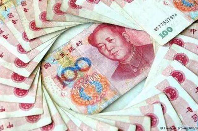 重庆又一只百亿基金面世 重点投资基建棚改等项目
