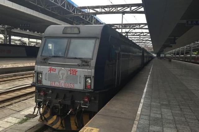 重庆火车站将加开多趟西北方向列车