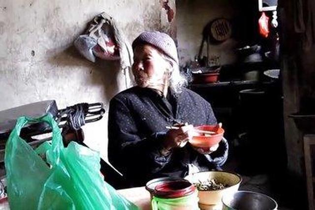 女子代祖母存款十万 玩网游花光钱后遭父亲报警