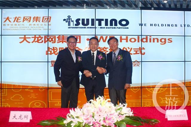 重庆也能私人定制英式西服 体验店年内亮相解放碑