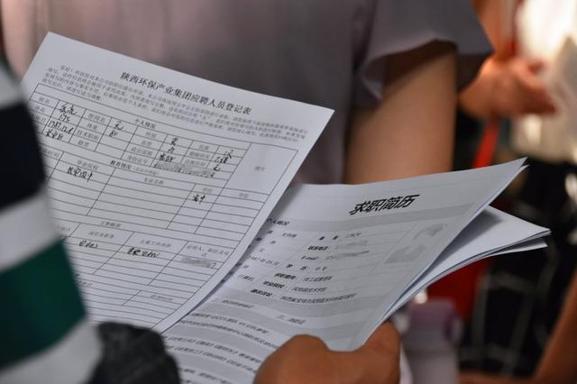 又一批单位招人啦! 重庆5个区县共招聘132人